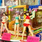 merry-go-round toy store