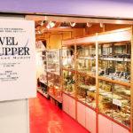 LEVEL UPPER 鉄道模型専門店